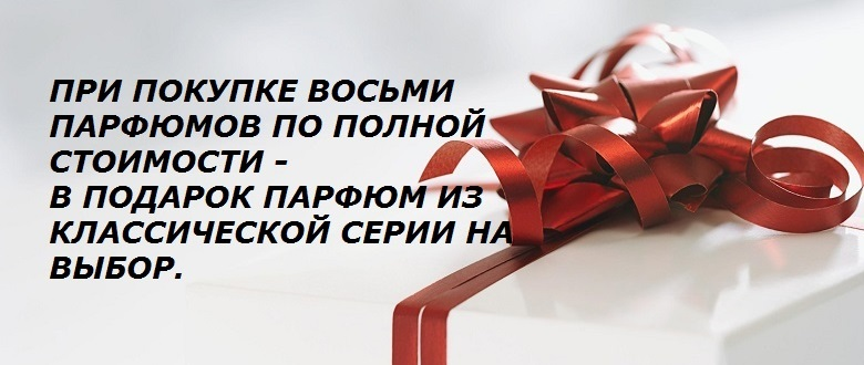 free-gift-box-wallpaper-1-Copy-Copy-Copy